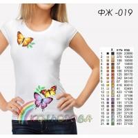 Bead Art T-Shirt Kit - Butterflies