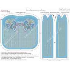 Bead Art Kit - Bag `Indie` Blue
