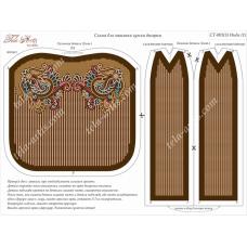 Bead Art Kit - Bag `Indie` Brown