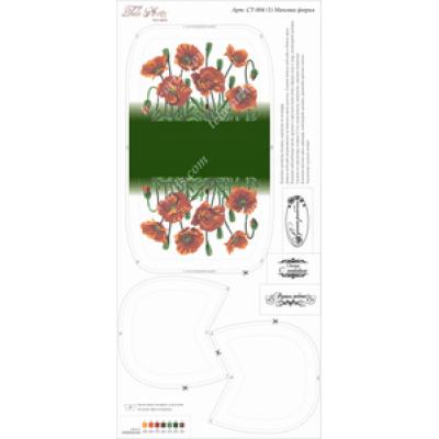 Bead Art Kit - Poppies on White Purse