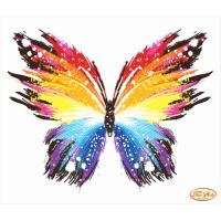 Bead Art Kit - Rainbow Butterfly